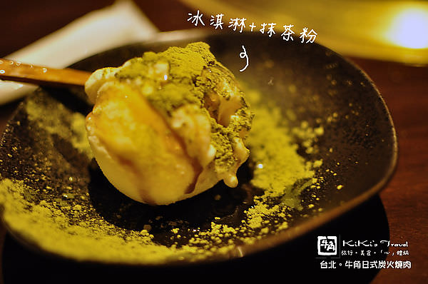 {台北} 牛角日式炭火燒肉