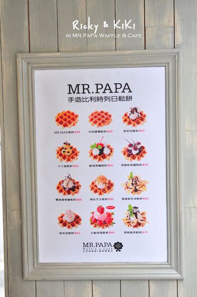 MR.PAPA