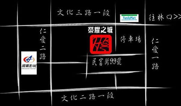 林口_樂身工房(輕身%2F健身%2F瘦身)