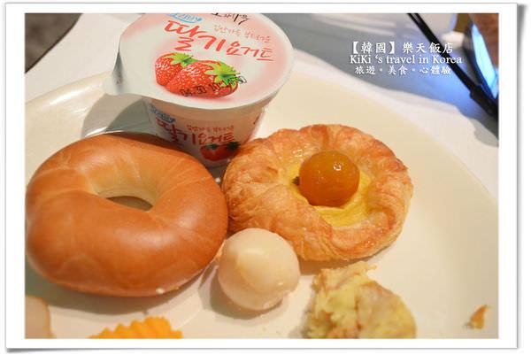 韓國必吃 樂天飯店早餐Buffet
