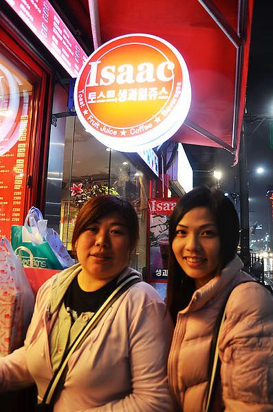韓國Isaac吐司