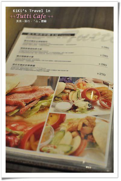 台北 Tutti Cafe 圖比咖啡