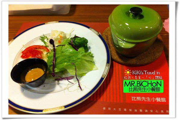 MR.bichoN比熊先生小餐館 (16)拷貝.jpg